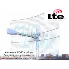 Параболическая сетчатая 3G, WiFi, LTE антенна усилением 27дб
