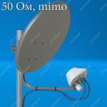 AX-2000 OFFSET MIMO 2x2- облучатель для офсетного спутникового, N, 50Ом рефлектора, Antex