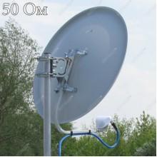 Облучатель для офсетной антенны диапазона WiFI AX-5500 OFFSET (5 ГГц))