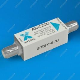 Усилитель AX-C20U (ДМВ, DVB-T, DVB-T2, 470-870 МГц, 20 дБ, 5 Вольт)