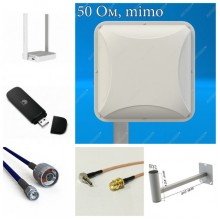 Wi-Fi Комплект для 3G,4G интернета Keenetic уличный
