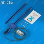 Комплект №4 50 Ом  для 3G USB-модема (17 дБ), Antex