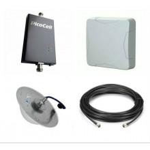Комплект усиления 3G сигнала 2000 RG