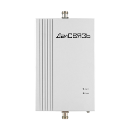 Репитер DS-1800-20