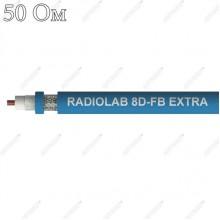 Высокочастотный кабель 8D-FB для систем усиления сотового сигнала GSM, 3G, LTE