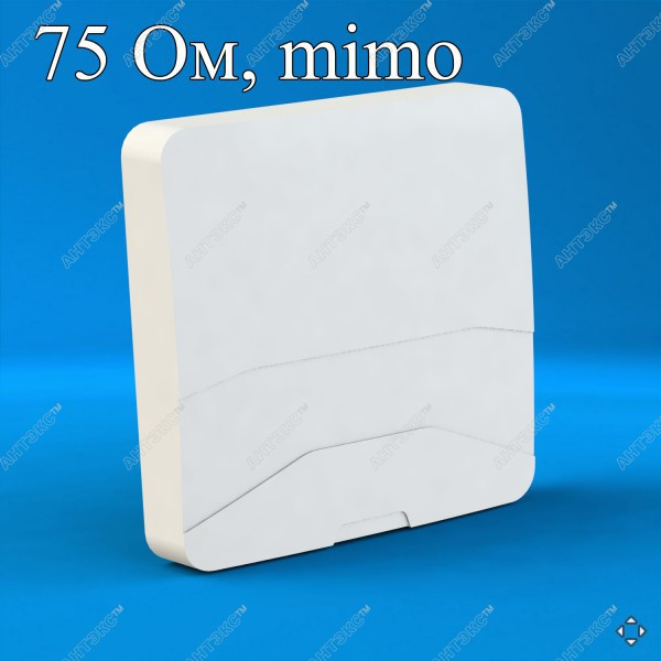 AX-2513PF MIMO 2x2 - панельная антенна 4G LTE2600, 75Ом, Antex