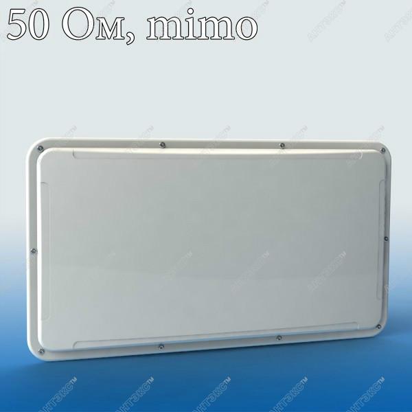 Антенна панельная WiFi AX-5520P MIMO (5÷6 ГГц)